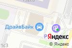 Схема проезда до компании Экзотик Авто в Москве