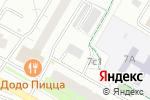 Схема проезда до компании Ино Тренд Групп в Москве