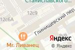 Схема проезда до компании Mr.Ливанец в Москве