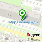 Местоположение компании Автокуб