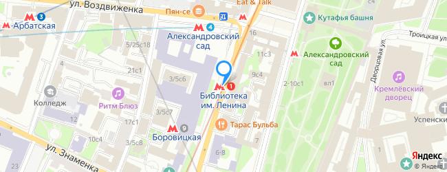 метро Библиотека имени Ленина