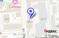 Схема проезда до компании Ф НПО ОРИОН в Москве