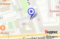 Схема проезда до компании МАГАЗИН РАДИОКОМПЛЕКТ-КОМПЬЮТЕР в Москве