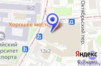 Схема проезда до компании ЛАБОРАТОРИЯ РАДИОИЗМЕРЕНИЙ в Москве