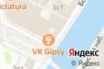 Схема проезда до компании Rolling Stone в Москве