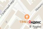 Схема проезда до компании Open Space в Москве