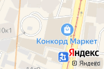 Схема проезда до компании TRUVOR в Москве