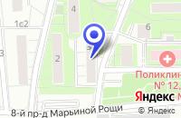 Схема проезда до компании ИНЖИНИРИНГОВАЯ ФИРМА КОНТУР-97 ИНЖИНИРИНГ в Москве