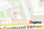 Схема проезда до компании Royal Wedding в Москве