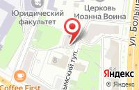 Схема проезда до компании Экта в Москве