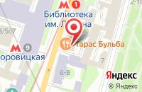 Схема проезда до компании Проминвест в Москве