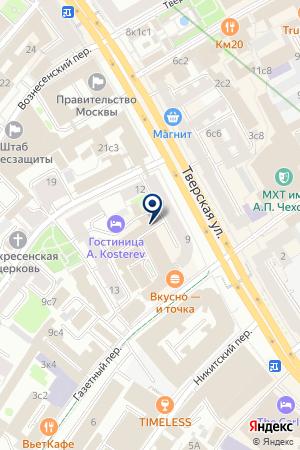 Аллигатор на карте Москвы