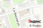 Схема проезда до компании Ястреб в Москве
