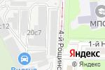Схема проезда до компании Развитие Корпоративных Технологий в Москве