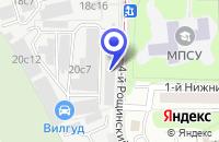 Схема проезда до компании ТОРГОВАЯ КОМПАНИЯ ТЕКФОРТ в Москве
