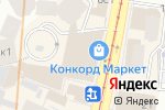 Схема проезда до компании Презентовед в Москве