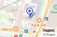 Схема проезда до компании НОТАРИУС ЦАРЕЛУНГО А.Б. в Москве