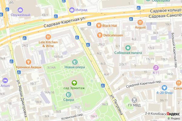 Ремонт телевизоров Улица Каретный Ряд на яндекс карте