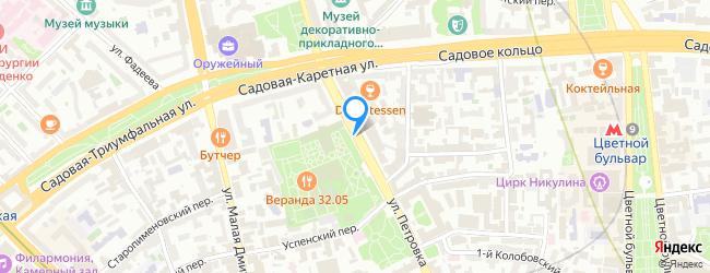 улица Каретный Ряд
