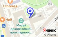 Схема проезда до компании ВСЕРОССИЙСКИЙ МУЗЕЙ ДЕКОРАТИВНО-ПРИКЛАДНОГО И НАРОДНОГО ИСКУССТВА в Москве