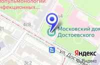 Схема проезда до компании МУЗЕЙ-КВАРТИРА Ф.М. ДОСТОЕВСКОГО в Москве