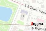 Схема проезда до компании 1С-Учебный центр №3 в Москве