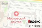 Схема проезда до компании Rosmebell в Москве