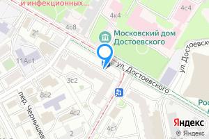 Двухкомнатная квартира в Москве 1-ый самотечный переулок,20/1
