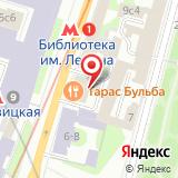 Межрегиональное научно-техническое общество им. академика С.И. Вавилова
