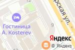 Схема проезда до компании pokers-shop.ru в Москве