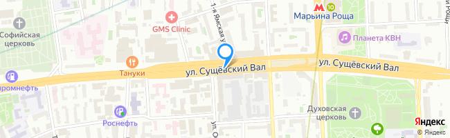 улица Сущёвский Вал