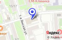 Схема проезда до компании ТРАНСПОРТНОЕ АГЕНТСТВО ЭЛЕМЕНТ в Москве