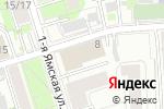 Схема проезда до компании ДГМР - Доставка Грузов Можайский Район в Москве
