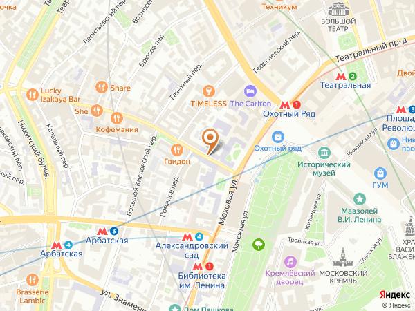 Остановка «Моховая ул.», Большая Никитская улица (1001401) (Москва)
