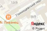 Схема проезда до компании Кумир-Проект в Москве