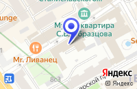 Схема проезда до компании ШКОЛА СТИЛИСТОВ ПЕРСОНА в Москве