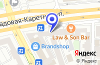Схема проезда до компании КОНСАЛТИНГОВАЯ КОМПАНИЯ FRAUNHOFER в Москве