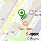 Местоположение компании Еваппс