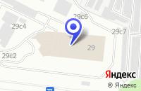 Схема проезда до компании ТРАНСПОРТНАЯ КОМПАНИЯ ГАС-З в Москве