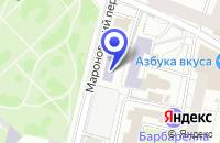 Схема проезда до компании ТОРГОВАЯ КОМПАНИЯ РИК в Москве