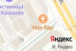 Схема проезда до компании Боинг Раша Инк в Москве