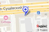 Схема проезда до компании КОМПЬЮТЕРНЫЙ МАГАЗИН КОМПТРЭЙД в Москве