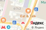 Схема проезда до компании Олег в Москве