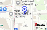 Схема проезда до компании ТФ ЭЛЛС ДИДЖИТАЛ СИСТЕМС в Москве