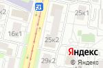 Схема проезда до компании Саната студио в Москве