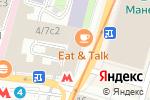 Схема проезда до компании Билетные технологии в Москве