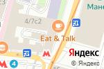 Схема проезда до компании Latum в Москве