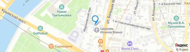 Якиманский переулок