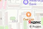 Схема проезда до компании ProBeautyClass в Москве