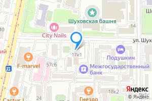 Сдается комната в Москве ул. Шухова, 17к1